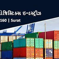 Free Seminar on Shipping &amp Logistics Management at Surat