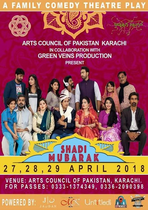 Shadi Mubarak - A Comedy Theatre Play