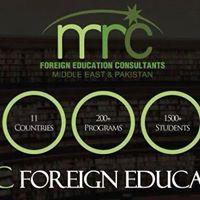 M.R.C Education Expo 2017