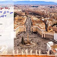 Pilgrimage trip to Italy from 21 until 27 June 2018
