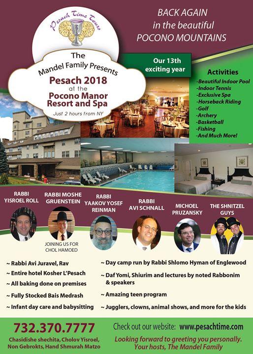 Pesach 2018   Pocono Manor