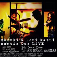 Acoustic duo LIve at Loop cafe