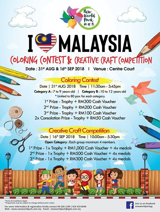 I Love Malaysia-Creative Craft Competition