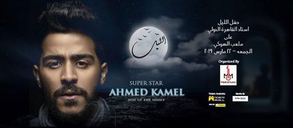 Ahmed Kamels Night