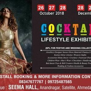 Cocktail Lifestyle Exhibition - (Festive &amp Wedding Spl)