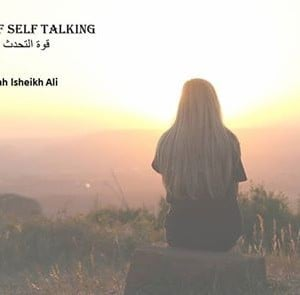 The Power of Self Talking