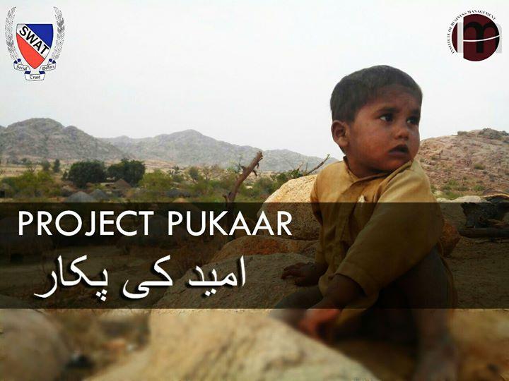 Project Pukaar