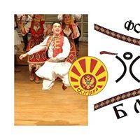 Seminar folklora Makedonsko oro Crnom Gorom