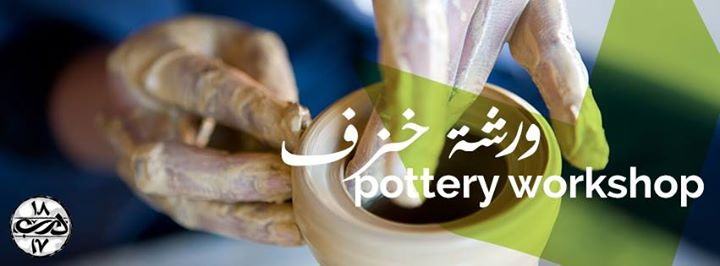 Pottery for Beginners Workshop