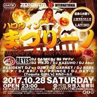 Yokohama Halloween Night  Gate Yokohama