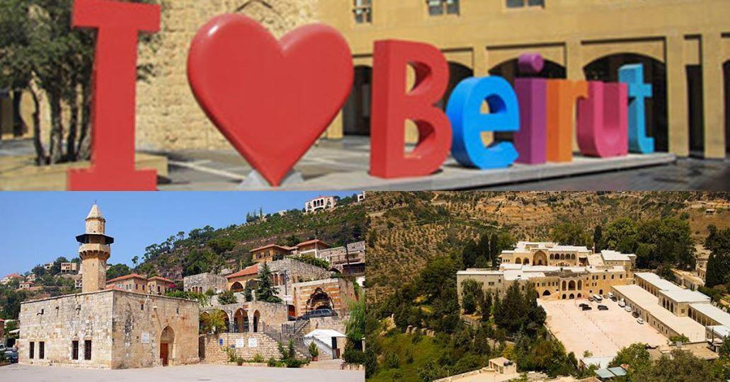 Beirut City Tour - Deir El Qamar - Beiteddine Palace