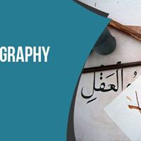 The dryink ink of Arabic Calligraphy Workshop