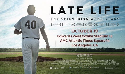 Los Angeles Late Life The Chien Ming Wang Story 後勁 王建民 At