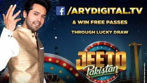 Jeeto Pakistan Free Entry Passes