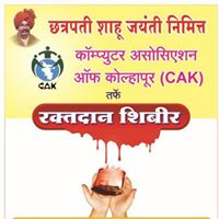 Blood Donation Camp &amp Free Health Checkup