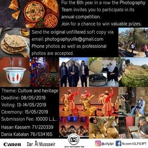 Culture and Heritage Photography Competition