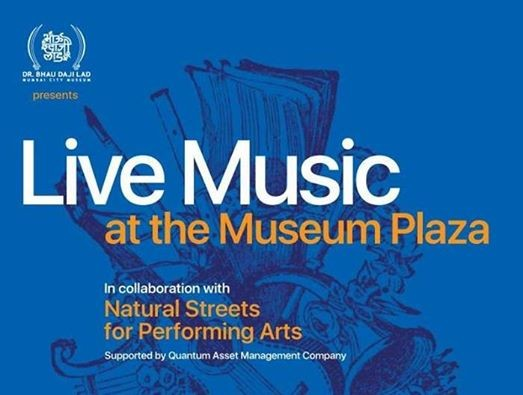 Live Music at the Museum Plaza