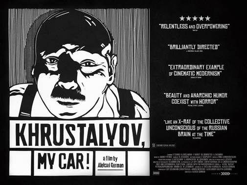 Khrustalyov My Car