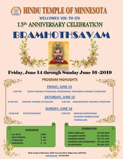 Brahmotsavam at Hindu Society of Minnesota, Maple Grove