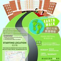 2017 Yee Hong Earth Walk