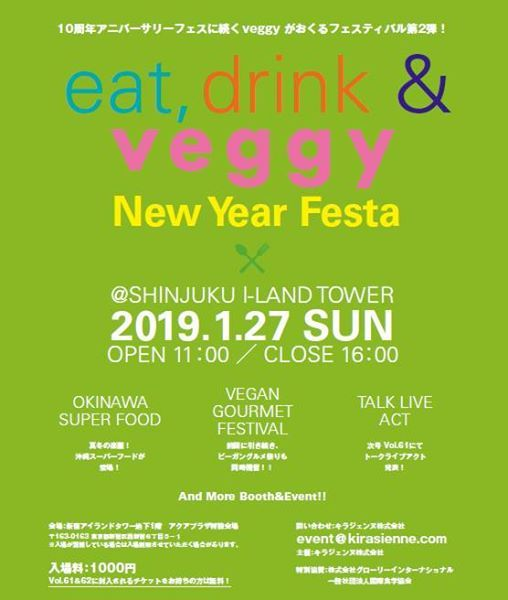 veggy New Year Festa