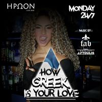 Anastasia Giousef ft.How Greek Is Your Love Mon 24 JuneMainstream Music