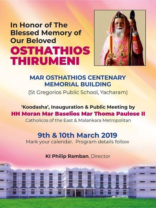 Mar Osthathios Centenary Memorial Building Inauguration