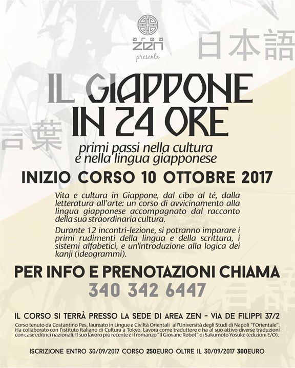 giapponese incontri robot