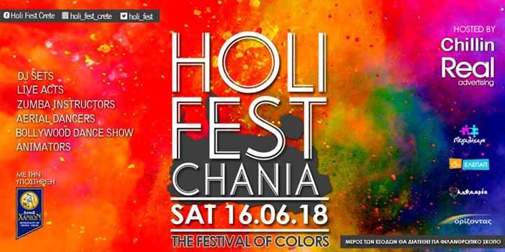 Holi Fest Chania 2018