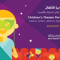 Haya Theater Festival 2017