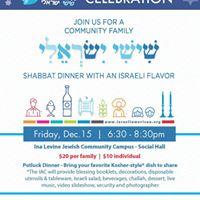 Shishi Israeli - Special Hanukkah