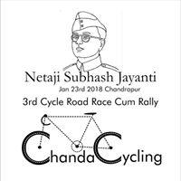 Netaji Subhas Jayanti - Cycle Road Race &amp Rally