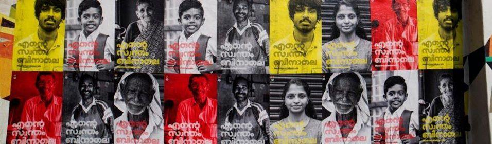 Artistic Kerala with Kochi-Muziris Biennale