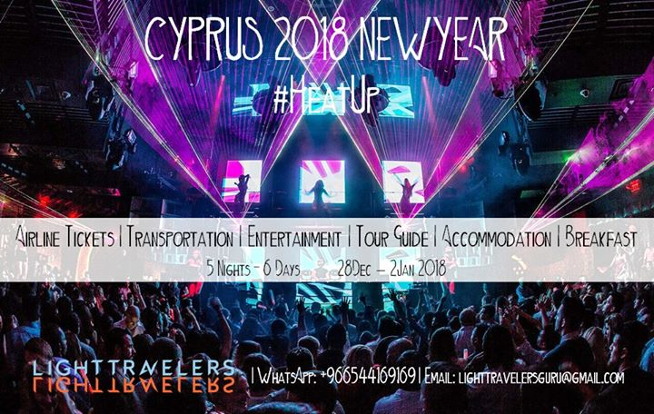 Cyprus 2018 NewYear Party