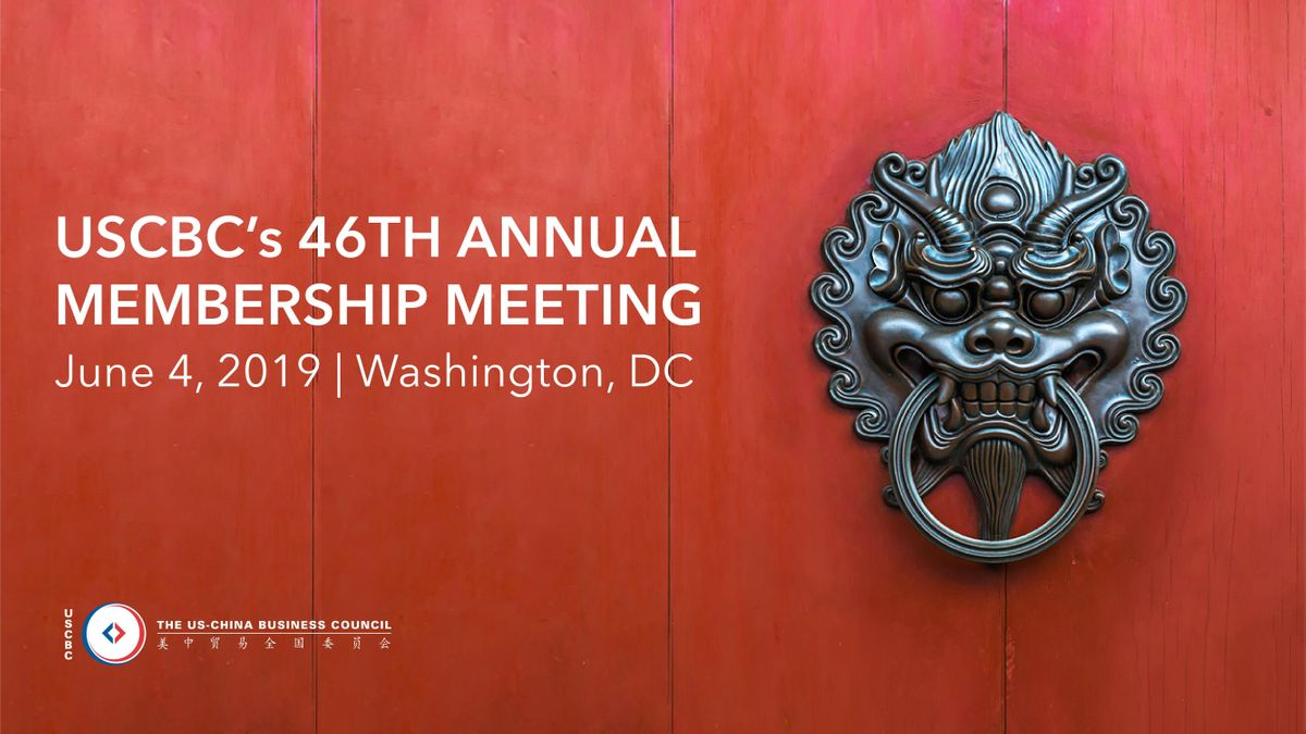 US-China Business Council 46th Annual Membership Meeting
