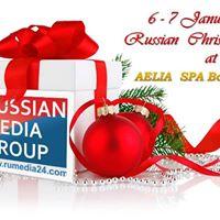 Russian Xmas Night Aelia Wellness Retreat Nicosia 14.