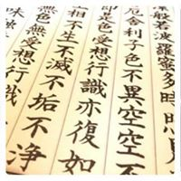 123() Japanes caligraphy club