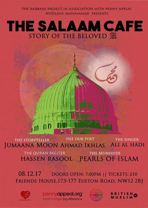 London The Salaam Cafe Story of the Beloved