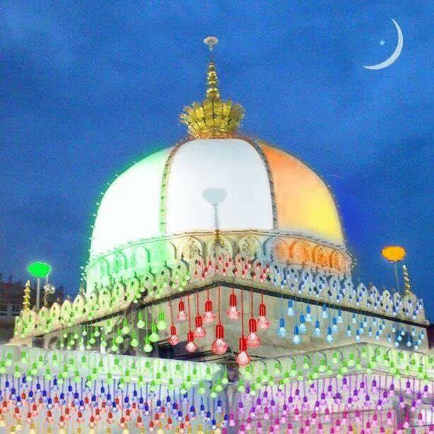 Urse mubarak huzoor khwaja garib nawaz ra at khanqah jahangiri urse mubarak huzoor khwaja garib nawaz ra thecheapjerseys Image collections