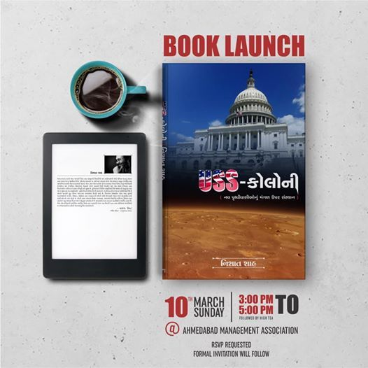 Book-Launch of USS-