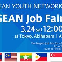 ASEAN JOB FAIR 2019