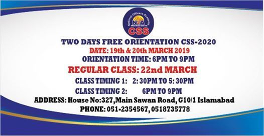 TWO DAYS FREE ORIENTATION CSS-2020 at HOUSE NO 327,MAIN