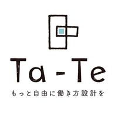 働き方創造空間 Ta-Te