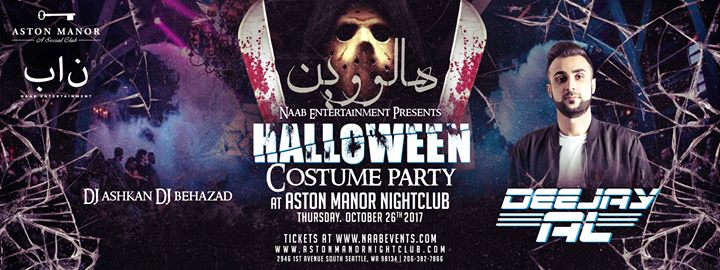 Halloween Party with Deejay Al at Aston Manor, Seattle
