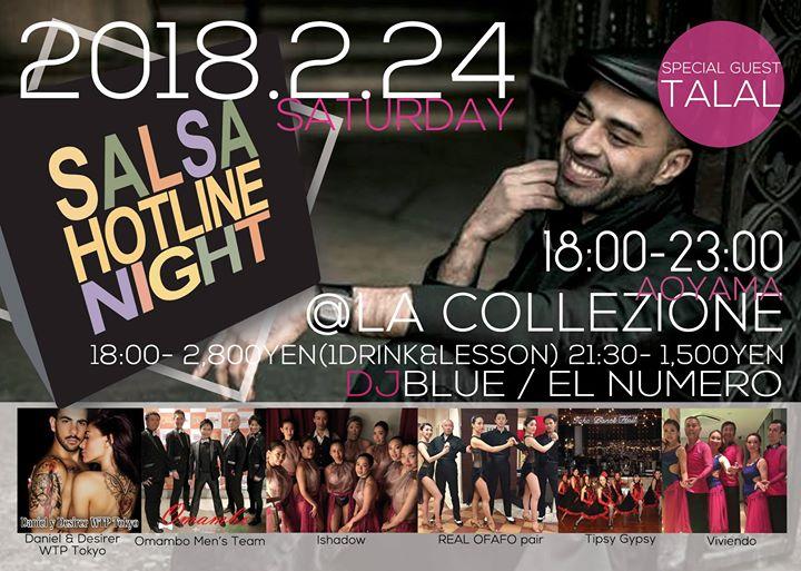 238 Salsa Hotline Night