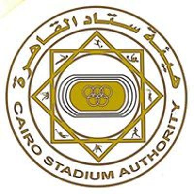 هيئة ستاد القاهرة