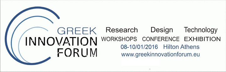 3rd Greek Innovation Forum