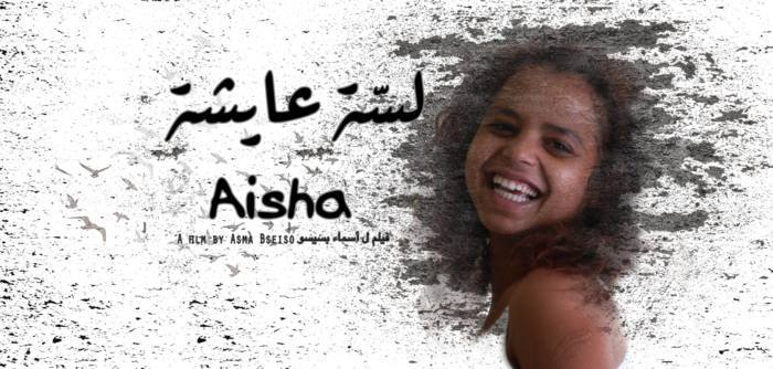 Lissa Aisha Jordan-Lebanon201671min Directed by Asma Bseiso