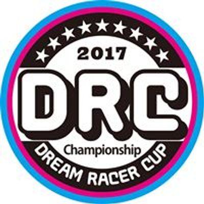 ストライダー(ランバイク)レース『ドリームカップ』