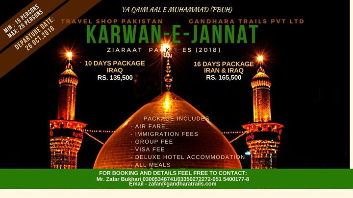 Deluxe packages for Ziaraat Tour (IRAQ & IRAN) at Karwan-e